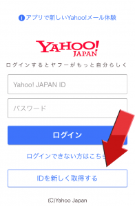 ymail01