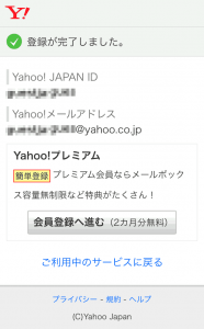 ymail04