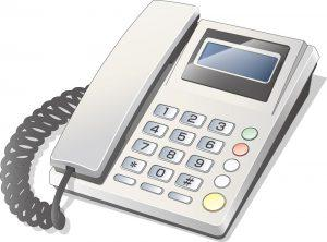 過程用電話