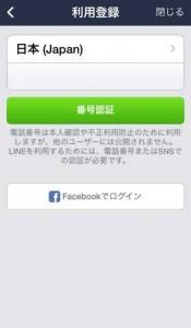 line_fb01