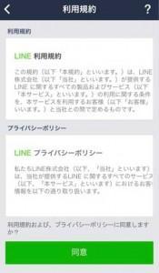 line_fb02