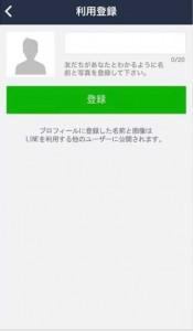 line_fb03