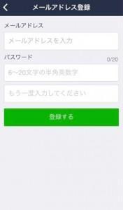 line_fb05