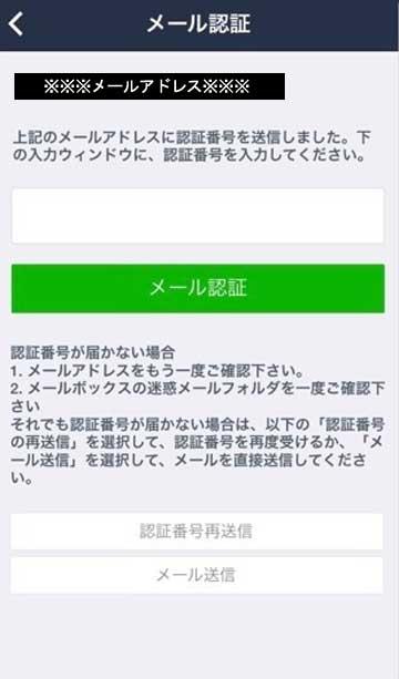 line_fb06