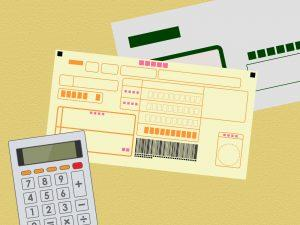 税金の支払い用紙