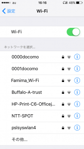 Wifiの項目を開いた画面