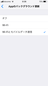バックグラウンド更新の設定がWi-Fiとモバイルデータ通信の場合