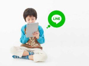 iPadでLINEを始めるには